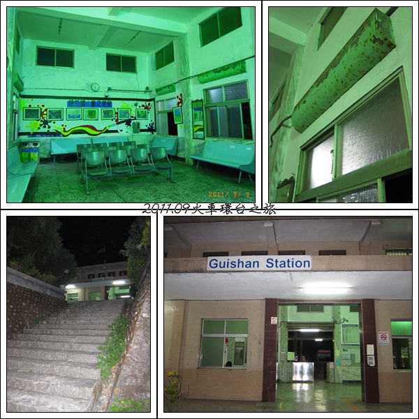 0909-41-龜山站.jpg