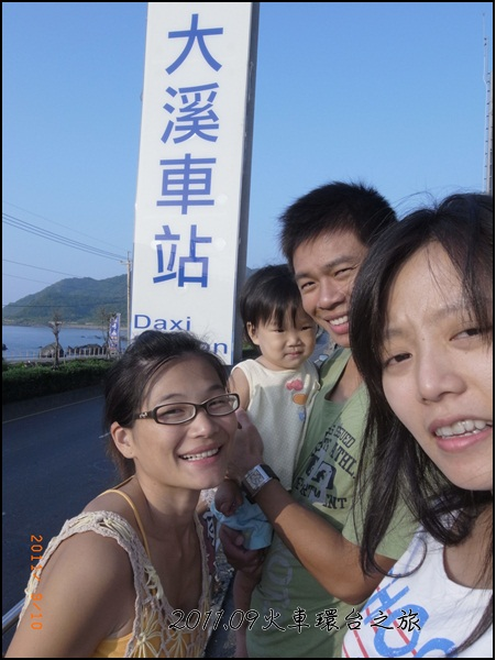 0910-2-大溪站合照.jpg