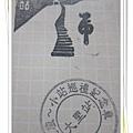 0910-5-大里站印章.jpg