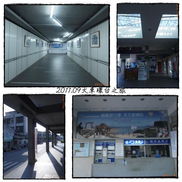 0910-10-福隆站.jpg