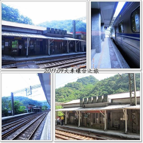 0910-17-三貂嶺站.jpg