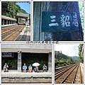 0910-20-三貂嶺站.jpg