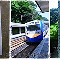 0910-22-三貂嶺站.jpg