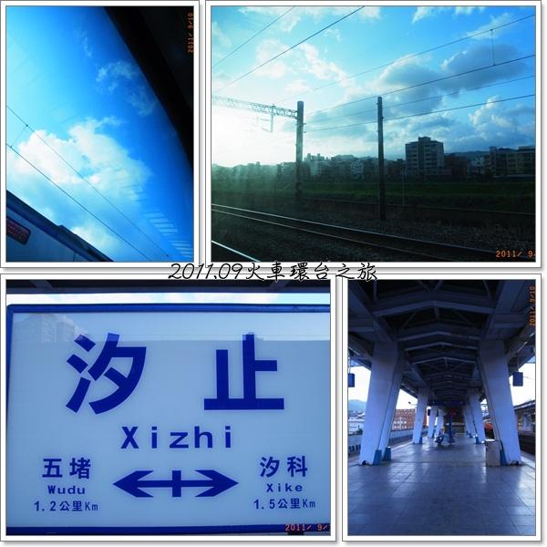0910-45-汐止站.jpg