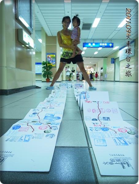 0910-49-汐止站.jpg