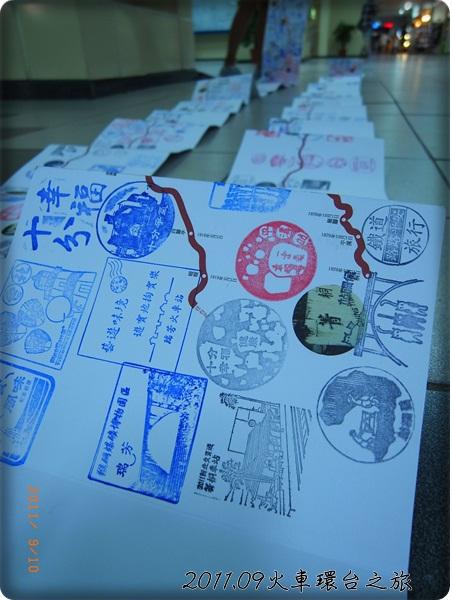 0910-50-汐止站.jpg