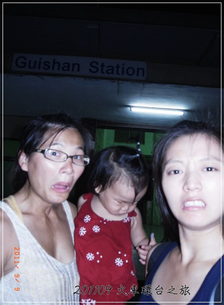 0909-41-龜山站合照.jpg