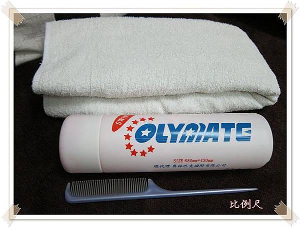 吸水巾-2.jpg