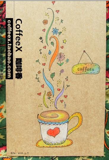 coffee-ex2.jpg