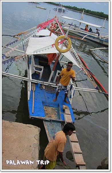1104-10-負責我們的船.jpg