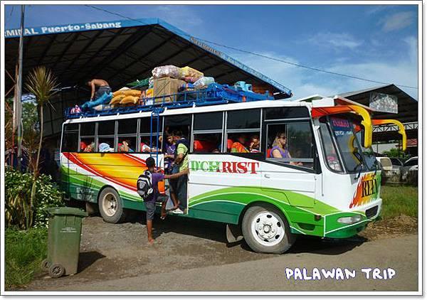 1105-2-puerto-sabang的公車.jpg