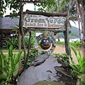 1106-2-green verde beach inn.jpg