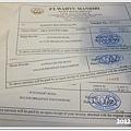 107-1-所有的住宿憑證.jpg