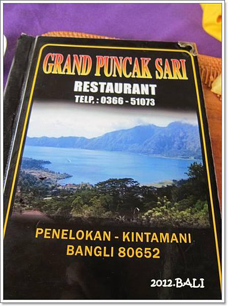 0111-74-GRAND PUNCAK SARI  RESTAURANT.jpg