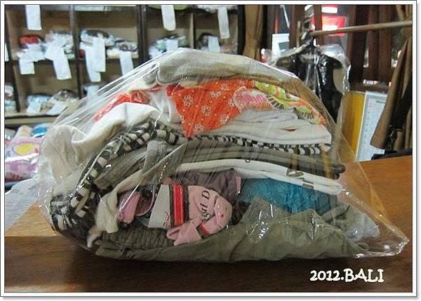 0110-94-UBUD 洗衣店.jpg