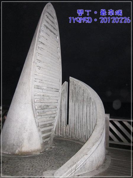 20120226-50