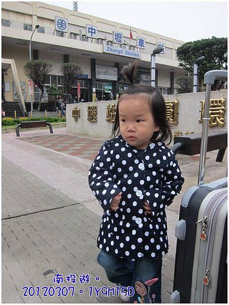20120307-6-中壢火車站