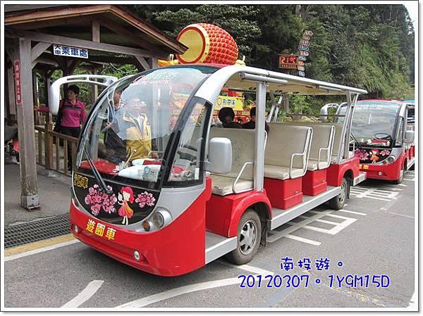 20120307-14-杉林溪遊園車