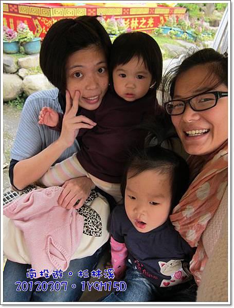 20120307-16-杉林溪遊園車