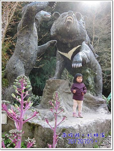 20120307-23-QQ妹與熊