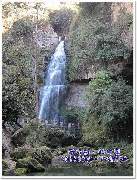 20120307-36-松瀧瀑布