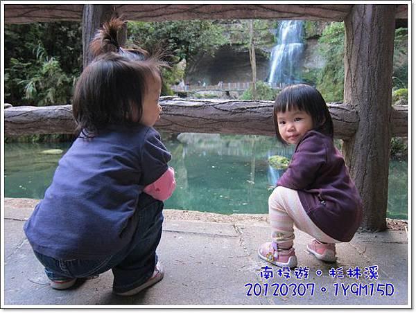 20120307-41-松瀧瀑布