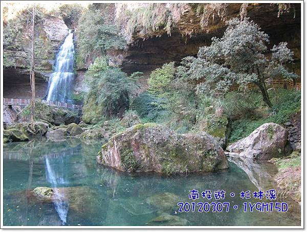 20120307-43-松瀧瀑布