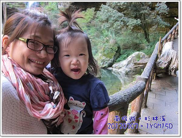 20120307-44-松瀧瀑布