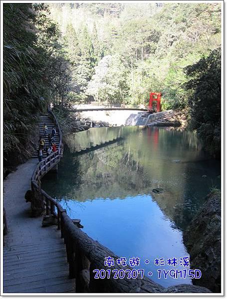 20120307-48-松瀧瀑布