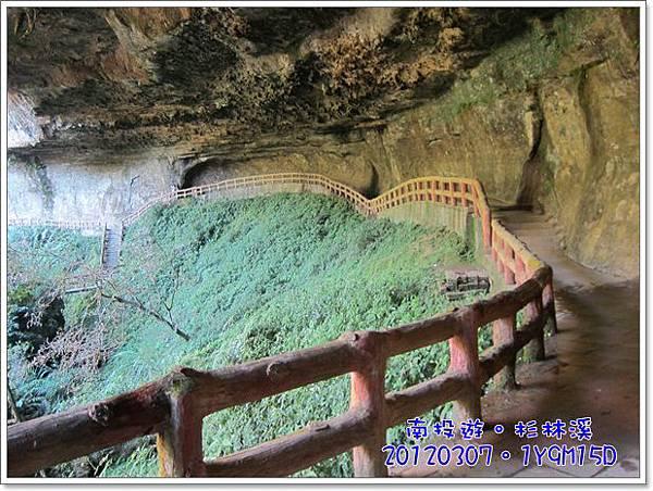 20120307-50-松瀧瀑布