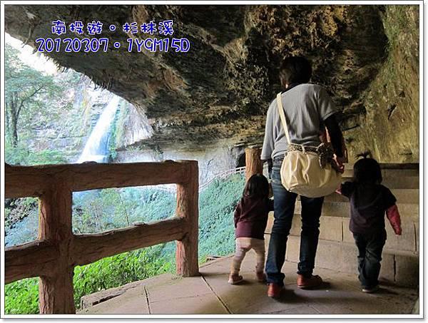 20120307-51-松瀧瀑布