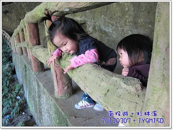 20120307-53-松瀧瀑布