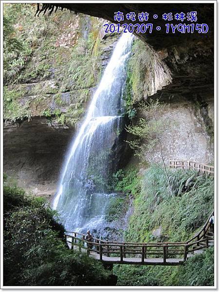 20120307-54-松瀧瀑布
