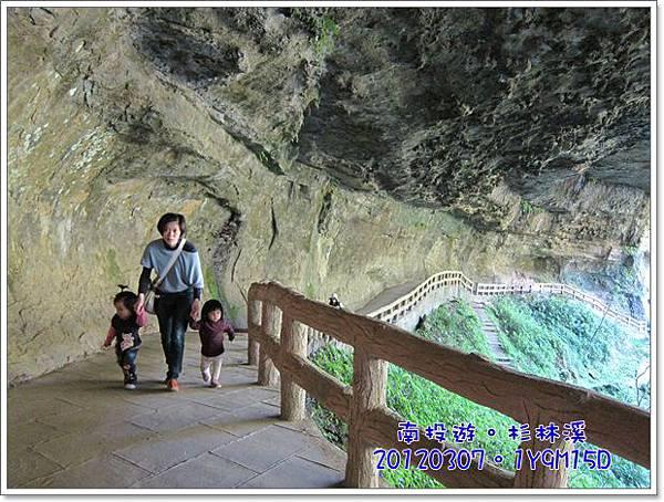 20120307-56-松瀧瀑布