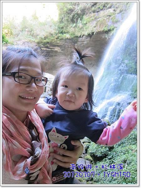 20120307-59-松瀧瀑布