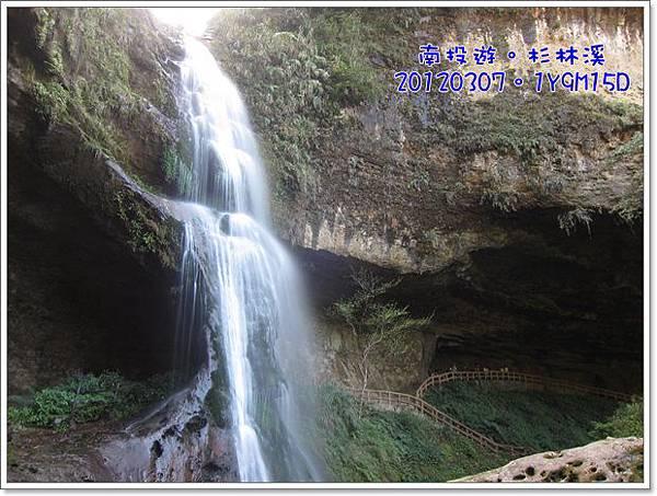 20120307-63-松瀧瀑布