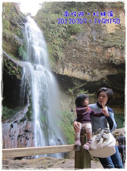 20120307-67-松瀧瀑布