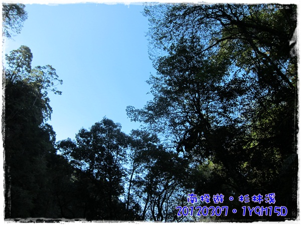 20120307-71-松瀧瀑布