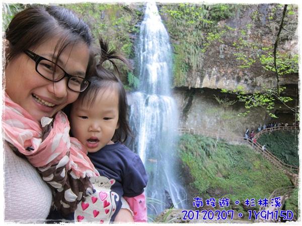 20120307-74-松瀧瀑布