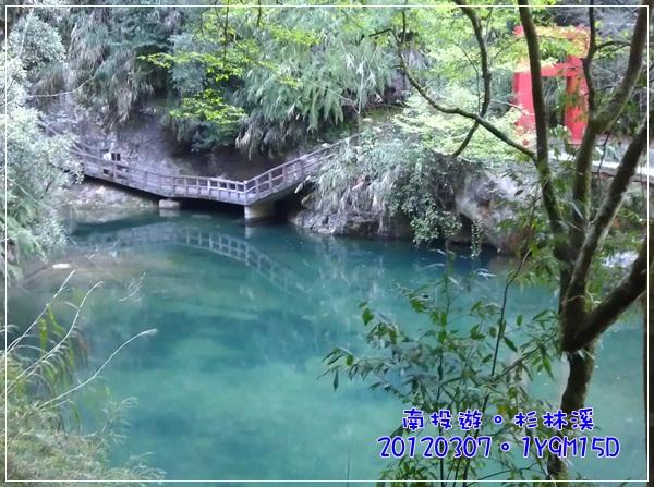 20120307-103-久久吊橋