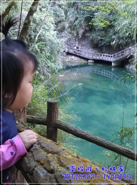 20120307-104-久久吊橋
