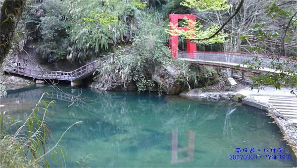 20120307-105-久久吊橋