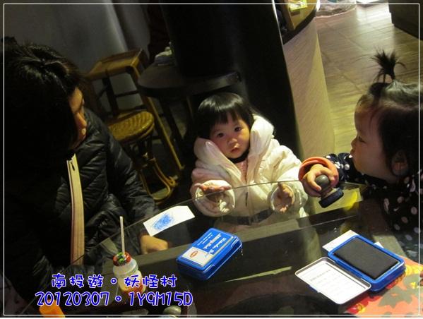 20120307-122-妖怪村