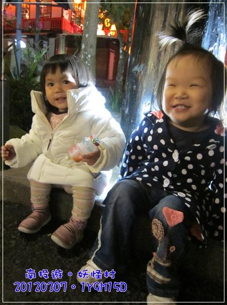 20120307-134-妖怪村