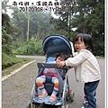 20120308-58-溪頭森林遊樂區