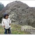 20120308-64-溪頭森林遊樂區-巨石
