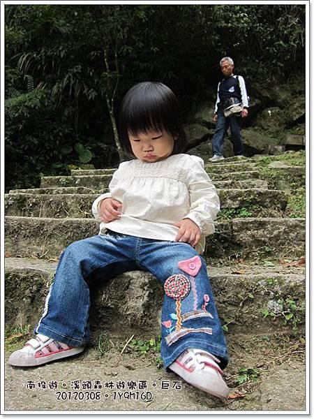 20120308-68-溪頭森林遊樂區-巨石
