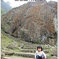 20120308-70-溪頭森林遊樂區-巨石