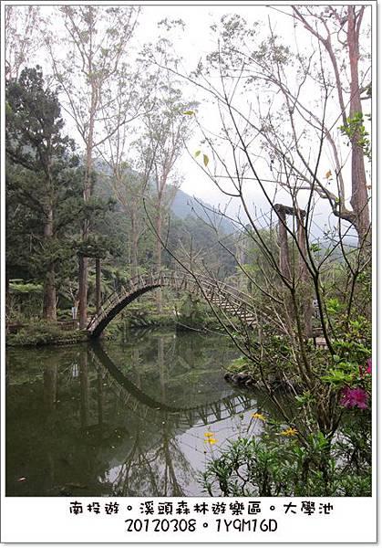 20120308-84-溪頭森林遊樂區-大學池