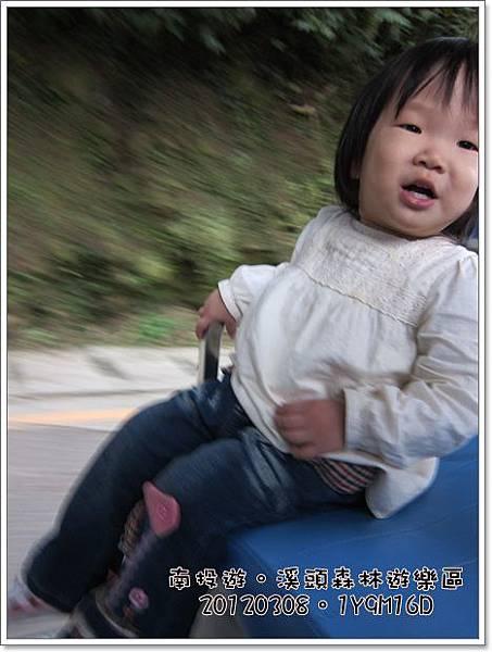20120308-89-溪頭森林遊樂區